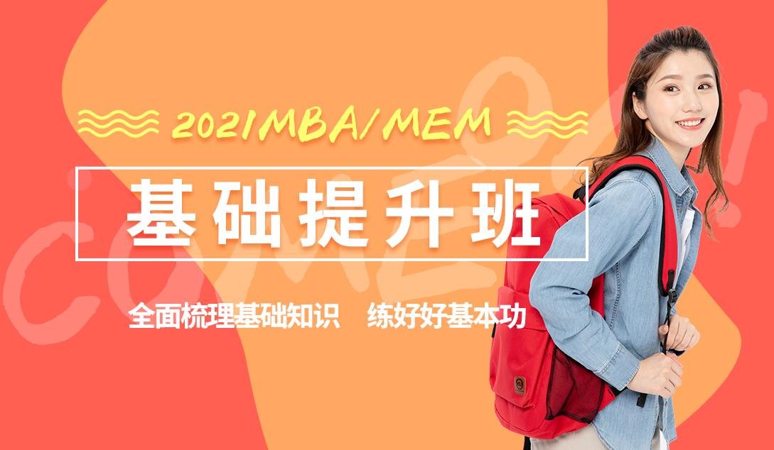 杭州太奇2021级基础一班4.6正式开班